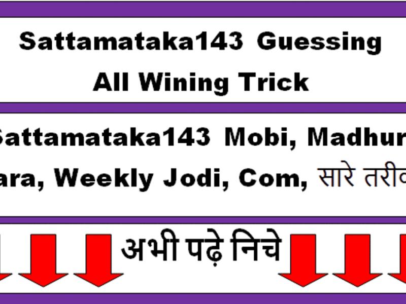Best Sattamataka143 Guide – How to Play & Win Money?